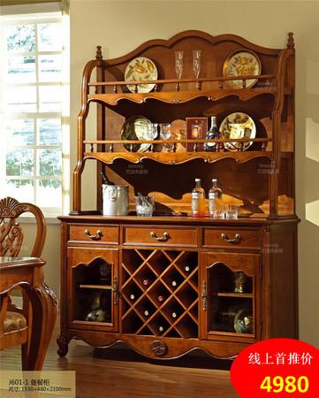 巴洛帝家 品牌家具美式备餐柜 欧式餐边柜